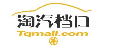 爆料:京东即将收购汽车后市场o2o企业淘汽档口
