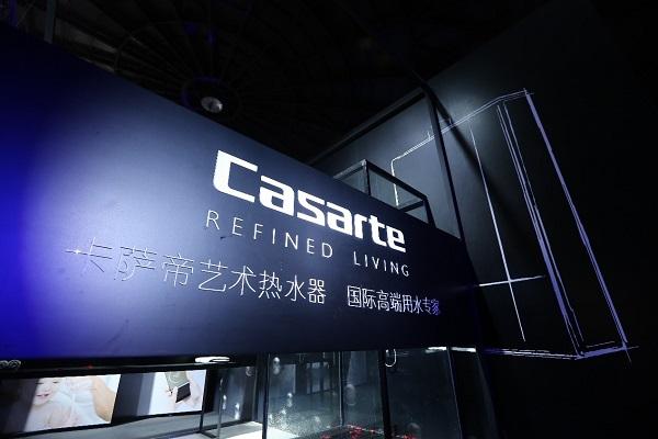 卡萨帝三大新品齐发引领高端家电市场转型升级