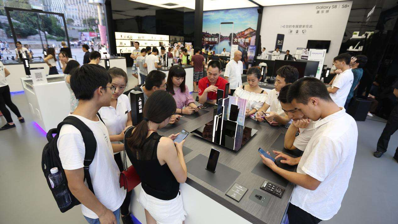 三星S8重庆高端体验馆:科技+地域的完美融合