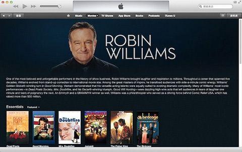 苹果想以每部仅20美元的价格出售4K电影,但好莱坞不同意