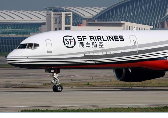 四通一达靠边!顺丰出资3亿招飞行员,24亿买航材