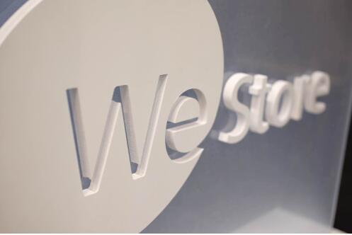 重磅!微信全国首家实体店We Store今天开业!