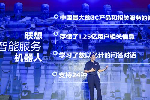 联想刘军:亮剑智能硬件生态 打造联想舰队集群