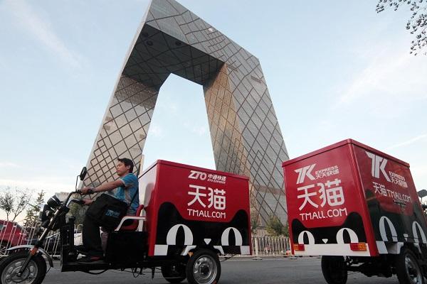 北京不止是新中心,还将是天猫新零售的新样本