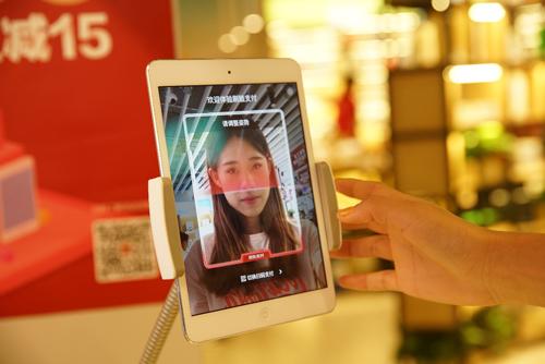 重磅!京东正提前测试适配iPhone 8刷脸支付技术