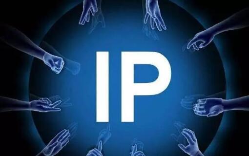 网络文学IP是影视剧的仙丹还是毒药?