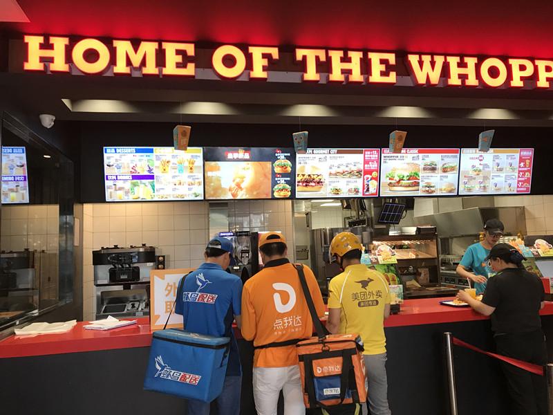 BAT的即时物流:从外卖到新零售,阿里京东的橙蓝之争!
