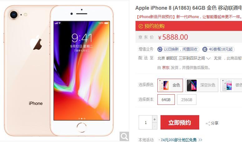 苹果新品双发兼顾基本盘和创新,中国市场继续撇奶油