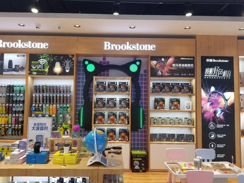 国庆50店同开!开一家火一家的乐语Brookstone有什么魔法?