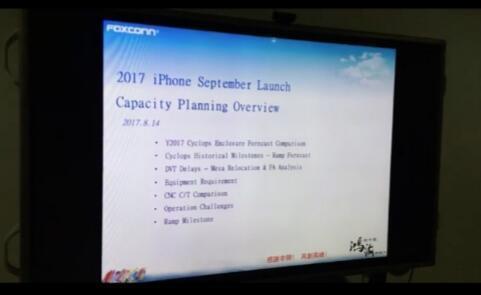富士康内部文档确认:iPhone 8背后也没指纹感应器