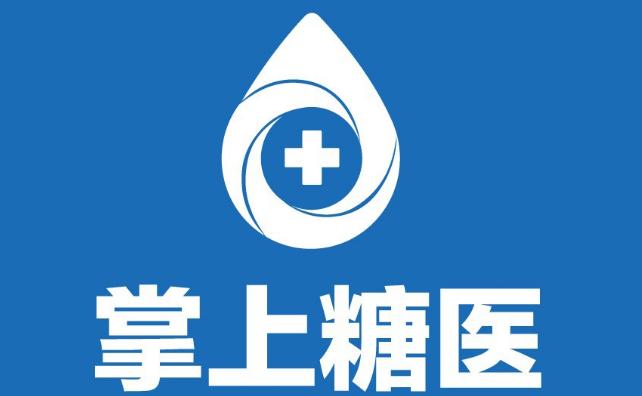 掌上糖医获超亿元B1轮融资,拓展医院SaaS平台新领域