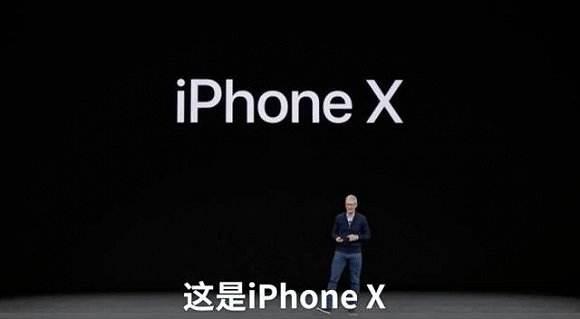 """iPhone X让用户不再感到""""占便宜"""",这才是问题所在"""