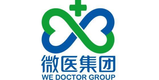 传腾讯旗下微医集团拟融资5亿美元,明年进行IPO