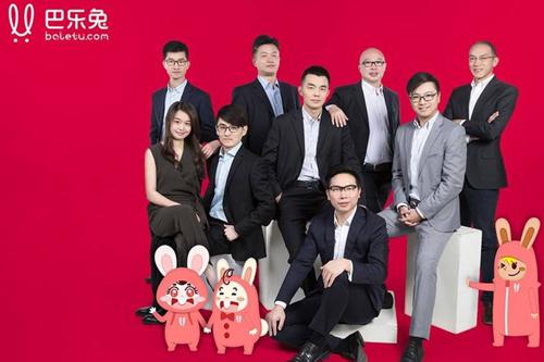 解析巴乐兔租房获最具潜力企业大奖:尖叫服务+租房电商化
