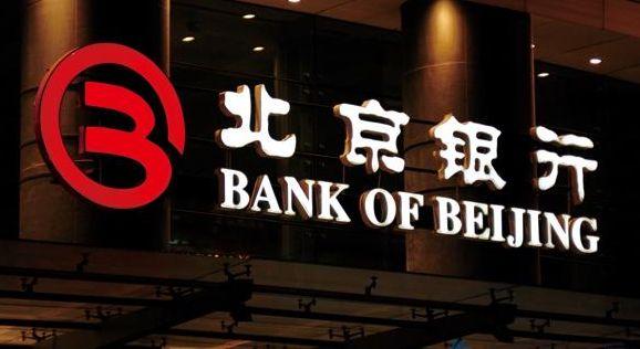 京东金融牵手北京银行,推动智能金融,共建智慧城市