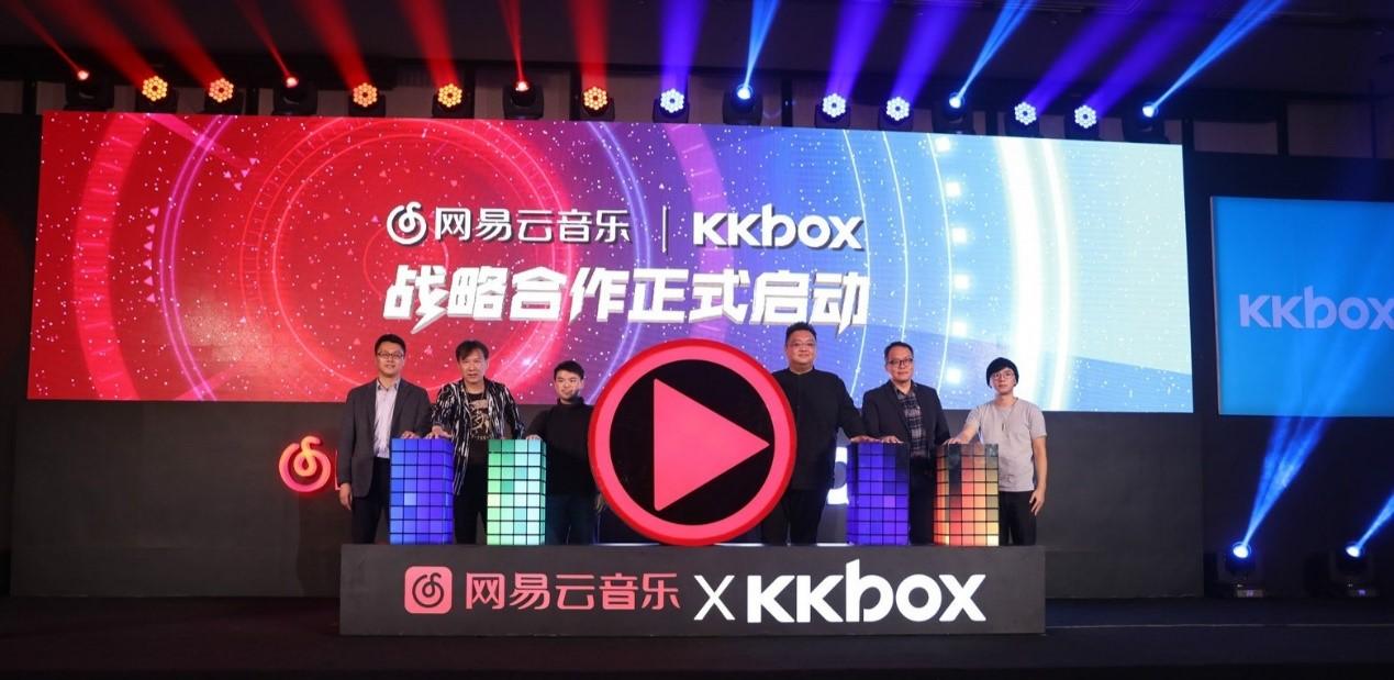 当代版高山流水 网易云音乐联手KKBOX打造全球最大华语音乐宣传平台