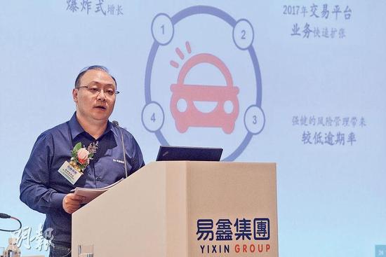 腾讯系又一家公司上市!中国汽车新零售第一股