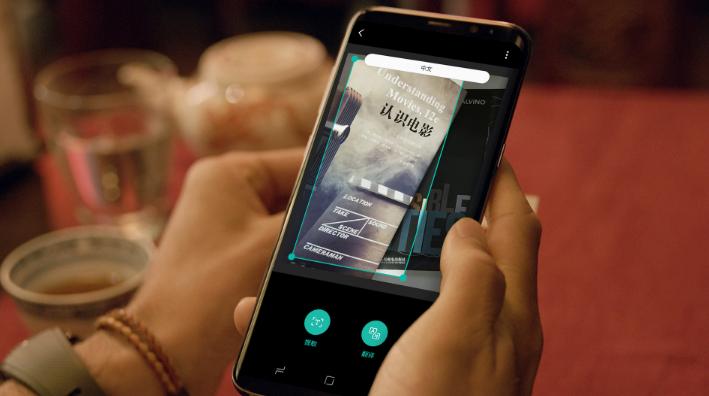 手机AI红极半边天,三星Bixby为何后发制人?