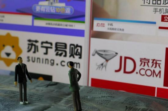 苏宁禁止员工在京东购物,一经发现立即开除?