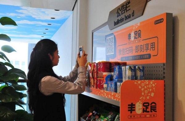 """顺丰推出""""无人货架"""":物流巨头的新零售探路先锋"""