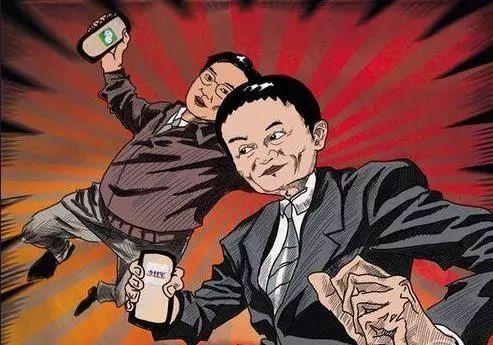 马云、马化腾都亲自站台,移动支付接入地铁公交系统究竟是有多难?
