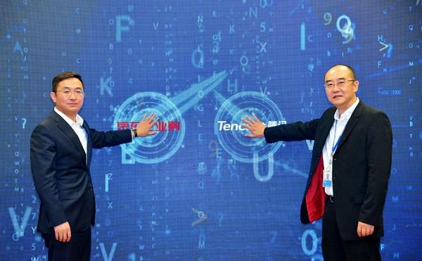 直戳互联网企业采购痛点,京东腾讯合谋采购供应链之变