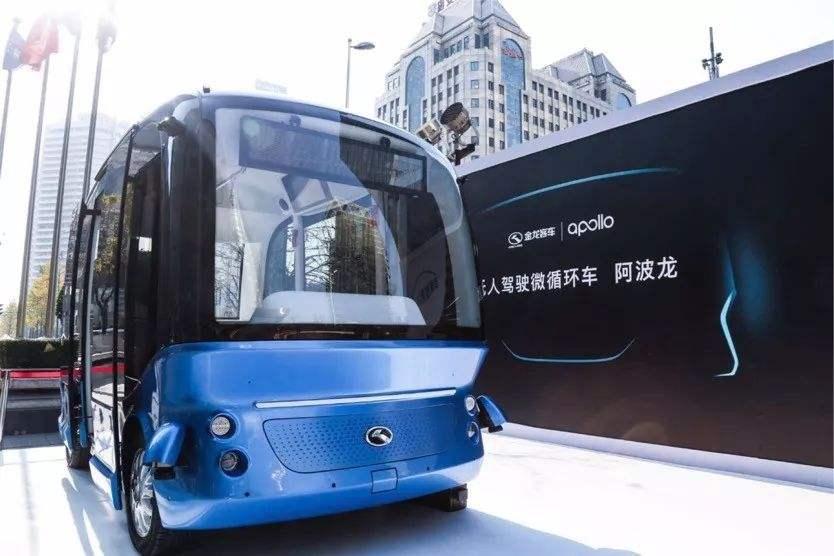 李彦宏:明年7月百度和金龙的量产无人驾驶车就会面世