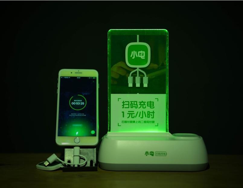 小电宣布峰值日订单超75万,小电CEO唐永波:新一轮融资完成