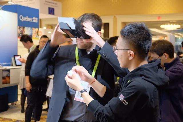 网易悄然布局AR产业,一款AR眼镜暴露生态野心