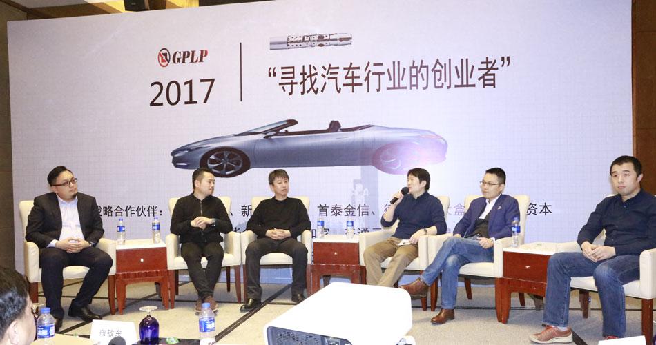"""汽车行业创业者如何从""""冰与火""""中活下来?"""