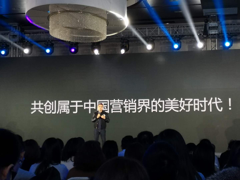 无界营销是思想创新,世界营销学进入中国时代