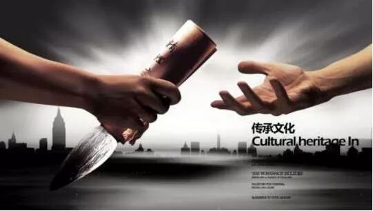 """传承传统文化,互联网企业有何""""杀招""""?"""