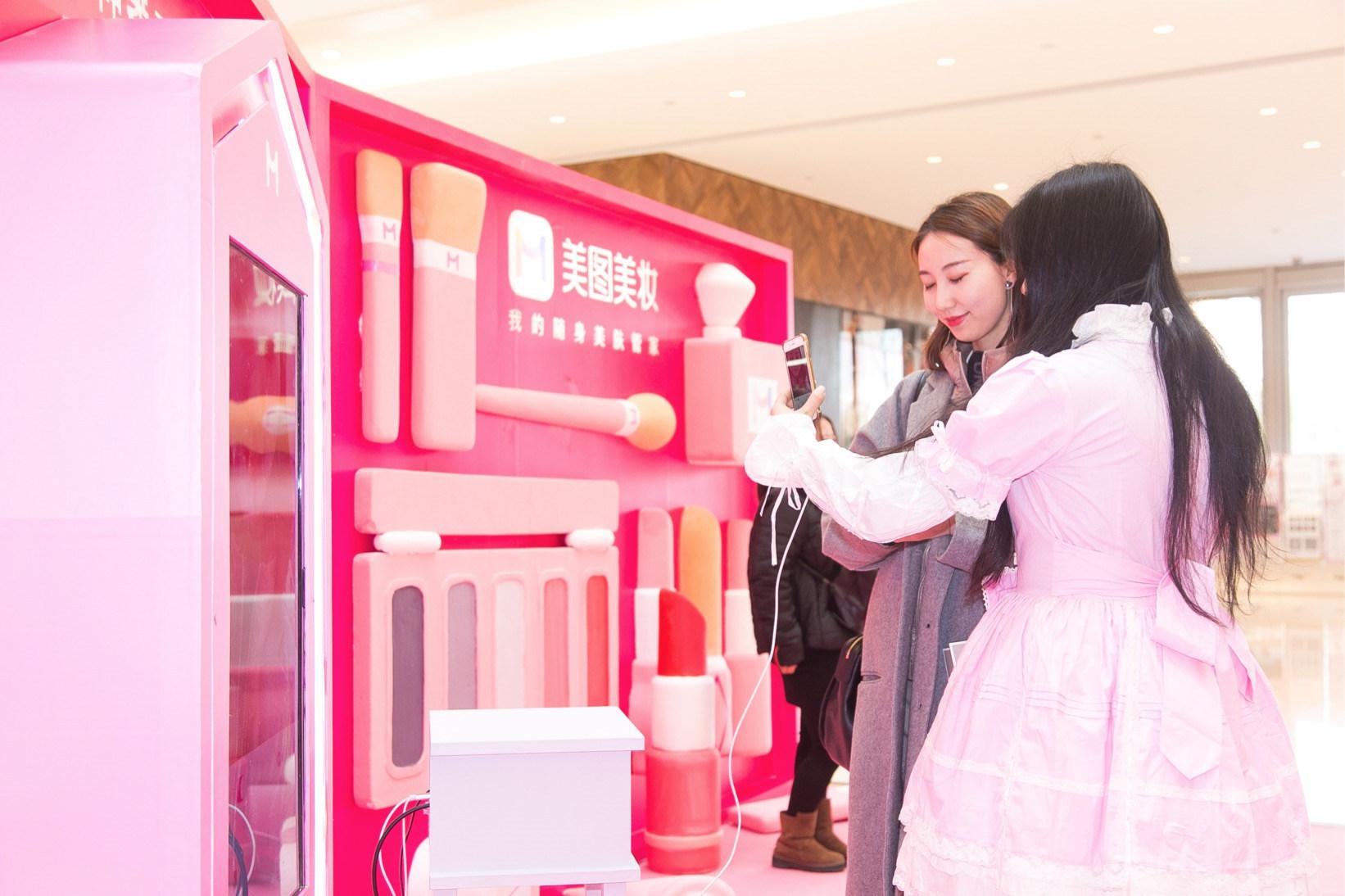美妆电商跌宕十年,跨境模式能否让其重新崛起?
