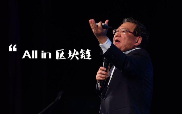 """区块链革命已来,揭秘让温州投资客风靡的""""斐讯N1M"""""""
