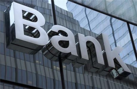 银行的秘密:A股银行盈利大起底 谁是最会下蛋的鸡?