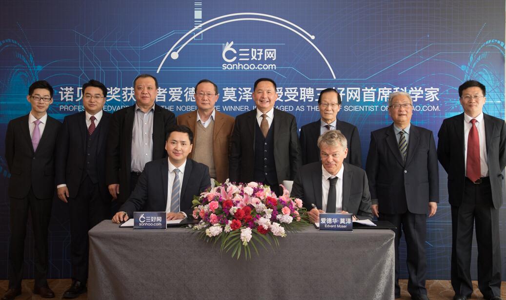诺奖得主为何要加入这家中国创业公司?