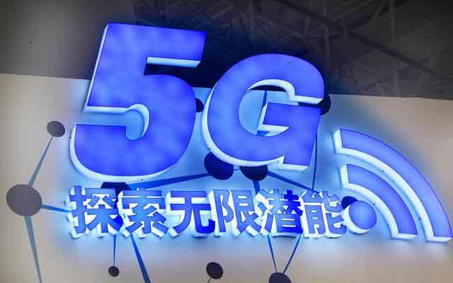 因为5G,So又要换手机了?