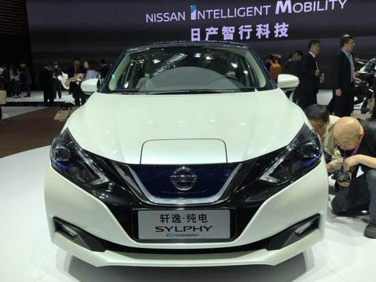 北京车展:日产展示脑控车,发布首款中国定制版电动车