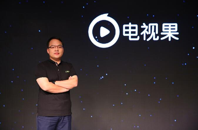 人工智能新入口 爱奇艺电视果4K开启人工智能投屏看电视