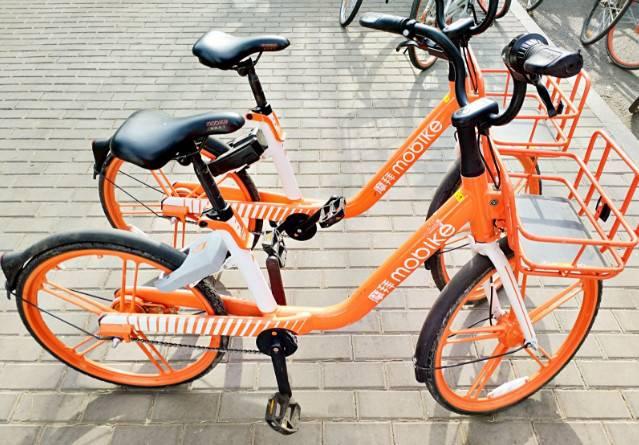 王兴发内部信宣布正式收购摩拜单车,管理团队保持不变