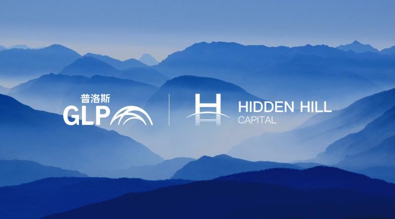 普洛斯设立隐山基金   100亿专注投资物流生态领域