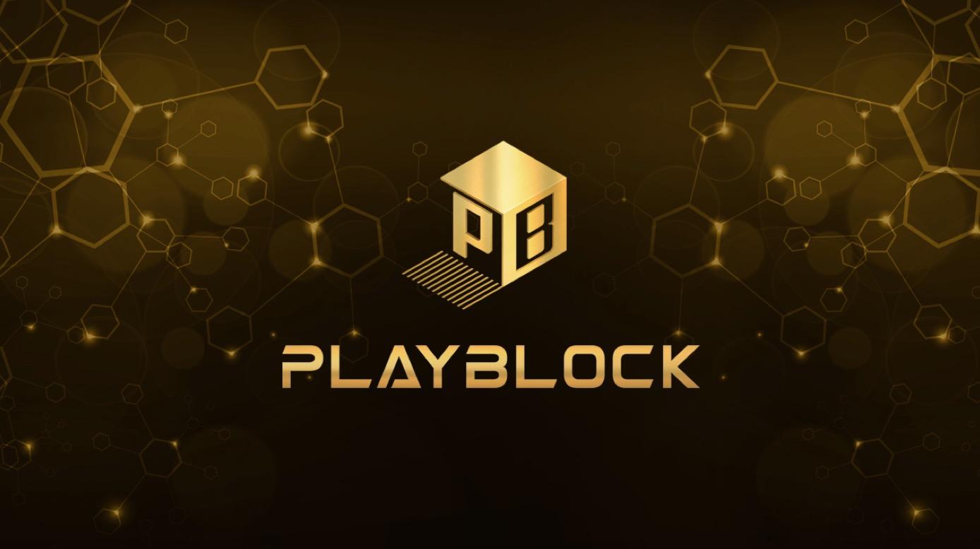 技术加持,孵化产品,娱乐内容区块链PlayBlock激活亿级数字货币用户