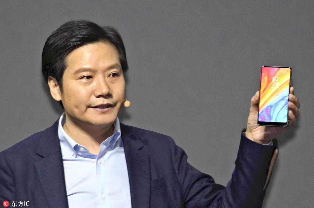 小米今日递交上市申请!成香港八年最大型新股