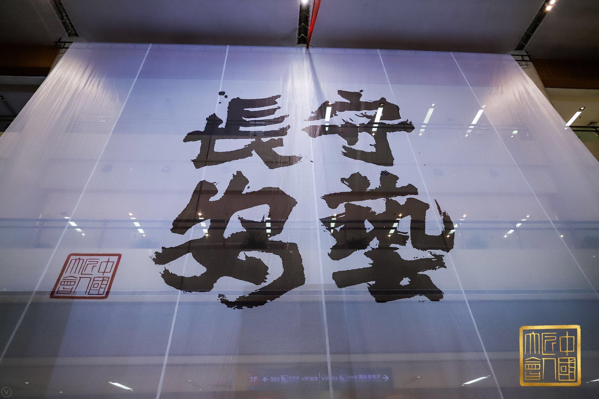 """""""匠人红了,东家火了""""现象的背后:文化产业的核心是人"""