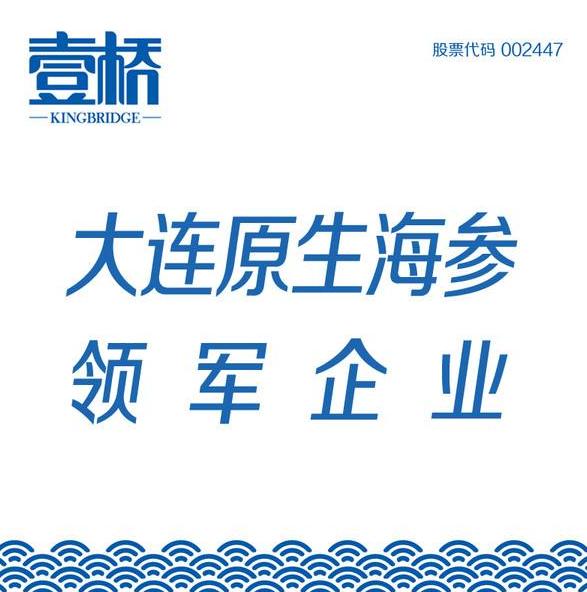 实际控制人涉嫌操纵证券市场被刑拘 尚欠晨鑫科技7.25亿