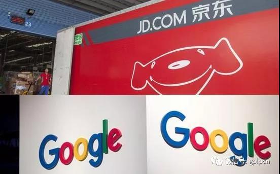 谷歌成618最大买家 京东全球化无界零售启航