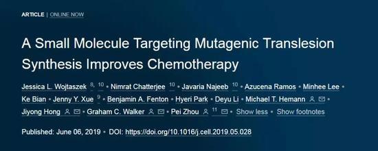 华人团队联合找到抗癌新分子,有效减少化疗耐药!